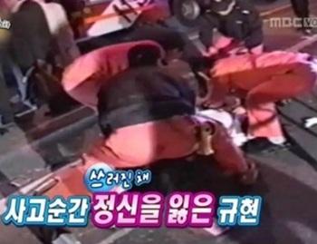 キュヒョン事故手術と傷跡と後遺症.jpg